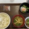 すき家で350円の朝食