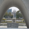 放射線取扱主任者講習と平和記念館