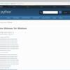 ブログ一回目からPython for windowsを導入する