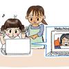 【WWK】5歳女の子 英語教材活用しなきゃもったいない オンラインレッスンをやってみた編