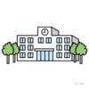 通信制に行きたい人必見!僕が卒業した鹿島学園通信制高校について簡単に解説します!