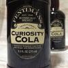 キュリオスティーコーラは世界一おいしいコーラなのか飲んでみた