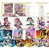 真・恋姫†夢想 Collector's BOX