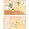ネコノヒー「ダイエットフード作戦」/Cat diet food