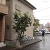 2020年1月18日(土)故・モリアキ翁一周忌