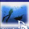 ドルフィンズドリームのゲームと攻略本 プレミアソフトランキング