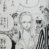 ワンピース【カリファ】の初登場は何巻(何話)?