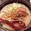 麺場 田所商店でおいしい味噌ラーメンを食べよう!