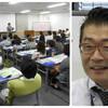 京田辺市保護者対象無料公開セミナー