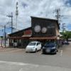 ラーメンだるまや亀田店(新潟市江南区) 味玉味噌らーめん&チャーハン