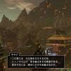 【ドラクエ11】ドラゴンクエスト11 プレイ日記㉓