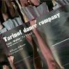 Tarinof dance company - Coco / Walter / フィクション @渋谷space EDGE 1500- 3800円