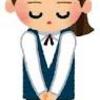 離婚に関する手続き(13)〜7日目〜