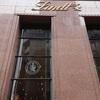 シドニー リンツ・メイトル・ショコラティエ〜 美味しいチョコレートの食べられるおすすめカフェ