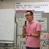 第17回寺子屋サルーン「魅力が伝わる三つ折りパンフレットのつくり方」を開催しました(平成30年10月14日)