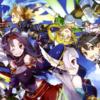 SAO メモデフ 8/20更新 最強(DPS)★4キャラランキング