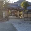 明日香村の飛鳥寺