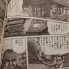 尾崎豊夫人、衝撃の告白!「尾崎、割ってない」