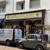 〈ミラノ土産の定番〉ジョバンニ・ガッリのマロングラッセをついに食す