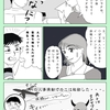 【ノンフィクション】カニの胆石日記①