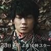 フランケンシュタインの恋 第5話 感想 川栄美琴評価5/5です。