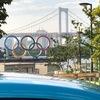 オリンピック と 次世代燃料
