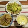 2017/02/21の夕食