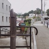 外交官の家まで駅から徒歩5分?横浜の石川町駅近くの大丸谷坂についてまとめてみた