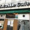 【鬼滅の刃】初当選!ufotable cafe Tokyoに行ってきました【雰囲気・費用まとめ】