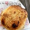 間違いない、饒河街観光夜市の福州世祖胡椒餅