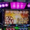 新台入替のあった横浜市のアマテラスに行ってきました。2月4日(後編)