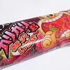 赤城乳業「大人なガリガリ君 贅沢いちご」は甘酸っぱくて果汁感たっぷり!