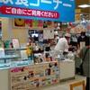 マルイ海老名催事、カフェみ・ほっぺ出店ありがとうございます!