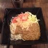 251. 夏麺@麺場ハマトラ(日吉)