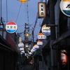 珈琲屋ナカノ/大阪市