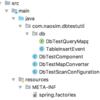 Spring + mybatisなコンポーネントライブラリを作成する方法