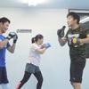 初級キックボクシング!ダイエットクラス!