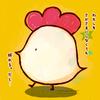 【ネットプリント】逆さまのニワトリのおまじない【配布】