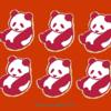 月曜日の パンダのイラスト