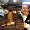 熊本 古い神棚 どこで処分 引き取り 西区 西区神棚販売店