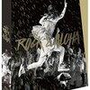aikoフリーライブ『Love Like Aloha 5』がGWに発売!