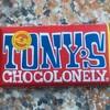 【銀紙を破いて食べる】TONY'S CHOCOLONELYはメッセージ性のある板チョコでした。