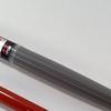 【筆ペン】年賀状や祝儀袋の文字を格好よくするならコレ!【絵描きにも】