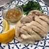 [ま]1日10食限定 地鶏カオマンガイ(エキュート大宮  カオマンガイ キッチン)を食べた @kun_maa