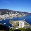 熱海旅行ホテルはどこを選ぶ?
