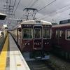 阪急大山崎駅へ①鉄道風景156…過去20170307