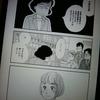漫画「きのう何食べた?!」から見る主婦の社会復帰