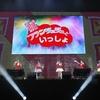 1週間のアニソンニュースまとめ読み(2018/12/12~2018/12/18)
