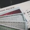 ポイント還元率だけじゃない、クレジットカードのポイント付与の違い、リボ支払いの違い