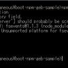 Spring Boot + npm + Geb で入力フォームを作ってテストする ( その37 )( Jest で jQuery を利用したモジュールのテストを書く )
